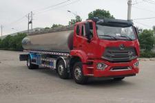 国六重汽小三轴供液车 厂家直销 价格最低