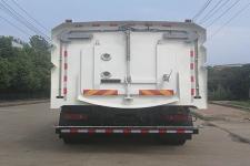 神绿通牌SLV5180TXSD型洗扫车图片