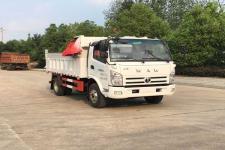 国六自卸式垃圾车 厂家直销 价格最低