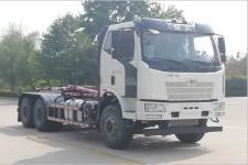五征牌WZK5250ZXXJ6型车厢可卸式垃圾车图片