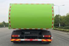 工九牌XSZ5250ZDZDFE6型吊装式垃圾车图片
