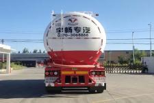 宇畅牌YCH9401GFLA型低密度粉粒物料运输半挂车图片