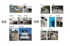 五征牌WZK5160GPSP63K6型绿化喷洒车图片