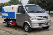 國六東風微型自卸式垃圾車