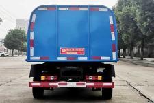 炎帝牌SZD5021ZLJ6DK型自卸式垃圾车图片