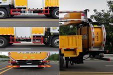 新立德牌HZV5120TFZD6BF型防撞缓冲车图片