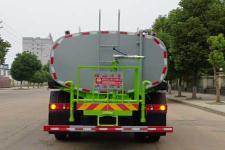 炎帝牌SZD5163GPSED6型绿化喷洒车图片