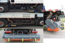 双达牌ZLQ5180TSLGF6型扫路车图片