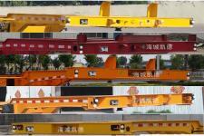 新欣鑫馨牌LKD9402TJZE型集装箱运输半挂车图片