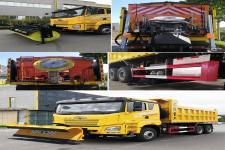新立德牌HZV5252TCXD6CL型除雪车图片