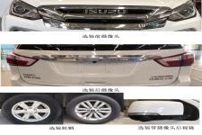 江西五十铃牌JXW6480CSEA型多用途乘用车图片2