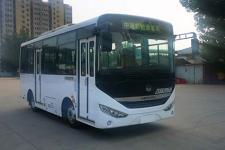 6.6米|12-22座中通纯电动城市客车(LCK6669EVGD)