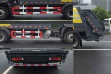 赛沃牌SAV5180ZYSE6型压缩式垃圾车图片