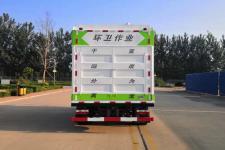 衡霸牌YYD5090TWJD6型吸污净化车图片
