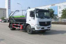 旺龙威WLW5180GXWD型吸污车(WLW5180GXWD)