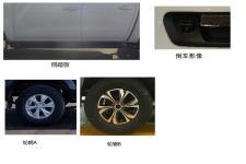东风牌ZN1036U5N6型多用途货车图片