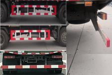 双机牌AY5090XJE型监测车图片
