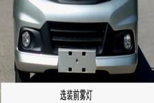 福田牌BJ1020V2JV5-01型载货汽车图片
