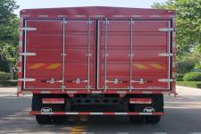 福田牌BJ5183CCY-FA型仓栅式运输车图片
