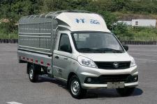 福田牌BJ5020CCY2JV5-01型仓栅式运输车图片