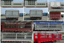福田牌BJ5048CCY-F6型仓栅式运输车图片