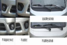 福田牌BJ1030EVJA1型纯电动载货汽车图片