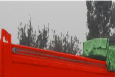 福狮牌LFS9406ZZX型自卸半挂车图片