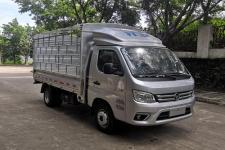 福田牌BJ5032CCY5JV5-01型仓栅式运输车图片