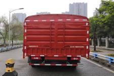 福田牌BJ5043CCY-BE型仓栅式运输车图片
