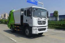 国六12吨D9压缩式垃圾车