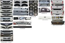 福田牌BJ1037V2MX6-L3型多用途货车图片