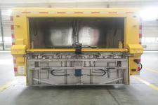 银宝牌SYB5111TQXQL6型垃圾桶清洗车图片