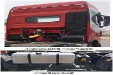 三一牌HQC42513Q1K12F型危险品半挂牵引车图片
