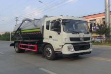 华通HCQ5188GXWEQ6型吸污车(HCQ5188GXWEQ6)