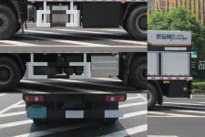 浙通牌LMT5255TYHBSX型路面养护车图片