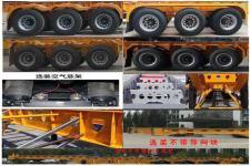 蒙凯牌MK9400TJZA1型集装箱运输半挂车图片