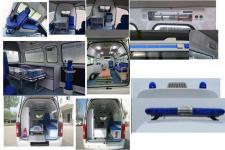 福田牌BJ5039XJH-E6型救护车图片