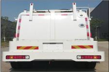 福田牌BJ5144TCAE6-H1型餐厨垃圾车图片