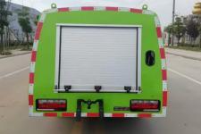 耐德兼松牌NDT5030TYH型路面养护车图片