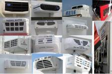 乘龙牌LZ5250XLCH5CC1型冷藏车图片