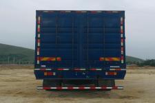 乘龙牌LZ5181XXYM3AC1型厢式运输车图片