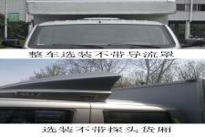 福田牌BJ5030XXY4AV6-02型厢式运输车图片