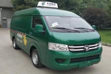 福田牌BJ5039XYZ-E1型邮政车图片