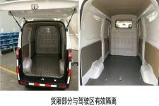 福田牌BJ5025XXYD32A-02型厢式运输车图片