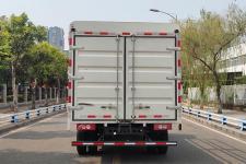 福田牌BJ5043CCY-AM型仓栅式运输车图片