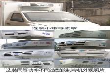 福田牌BJ5030XLC4JV5-01型冷藏车图片