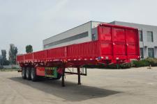 扶桑10米32.6吨3轴自卸半挂车(FS9401Z)