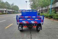 時風牌7YP-1475D1型自卸三輪汽車圖片