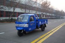 7YPJ-1450DB2时风自卸三轮农用车(7YPJ-1450DB2)