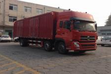东风商用车国五前四后四厢式运输车220-408马力10-15吨(DFH5250XXYAX1V)